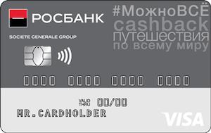 кредит карта