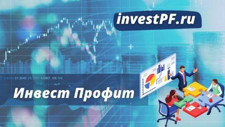 Как инвестировать деньги через Интернет