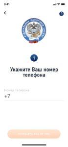 Самозанятые мой налог приложение